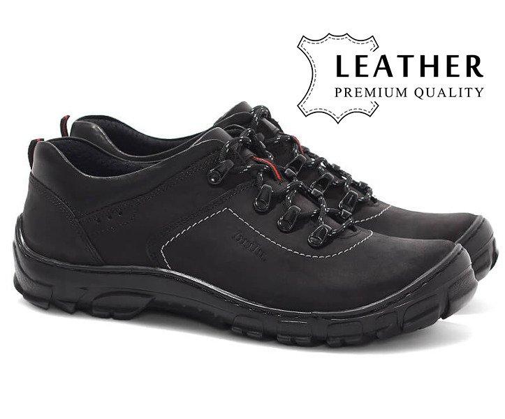 Czarne skórzane buty sportowe damskie ze złotymi wstawkami