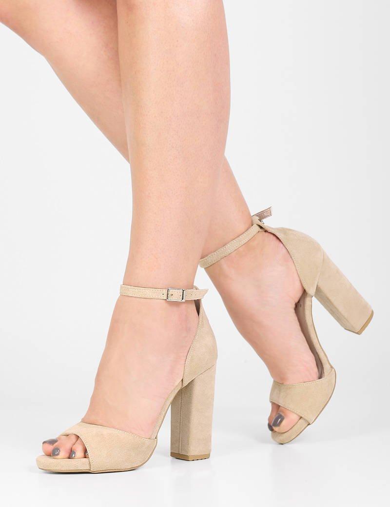 Beżowe Sandały gold damskie obuwie, porównaj ceny i kup online